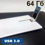 Флешка-кредитка USB 3.0 под нанесение 64 Гб