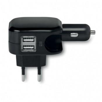 Многофункциональное складное зарядное устройство  с Вашим логотипом
